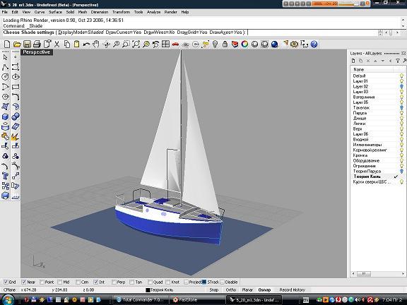 Проект_Яхта520